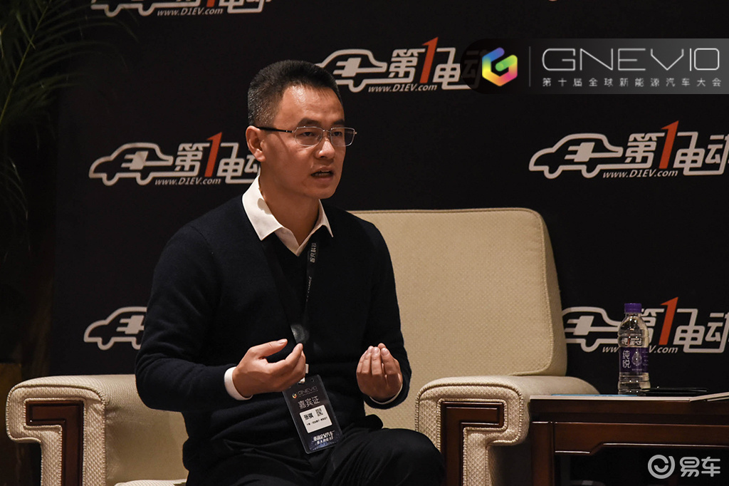 GNEV10 专访张祺:电动汽车行业的春天总会来的