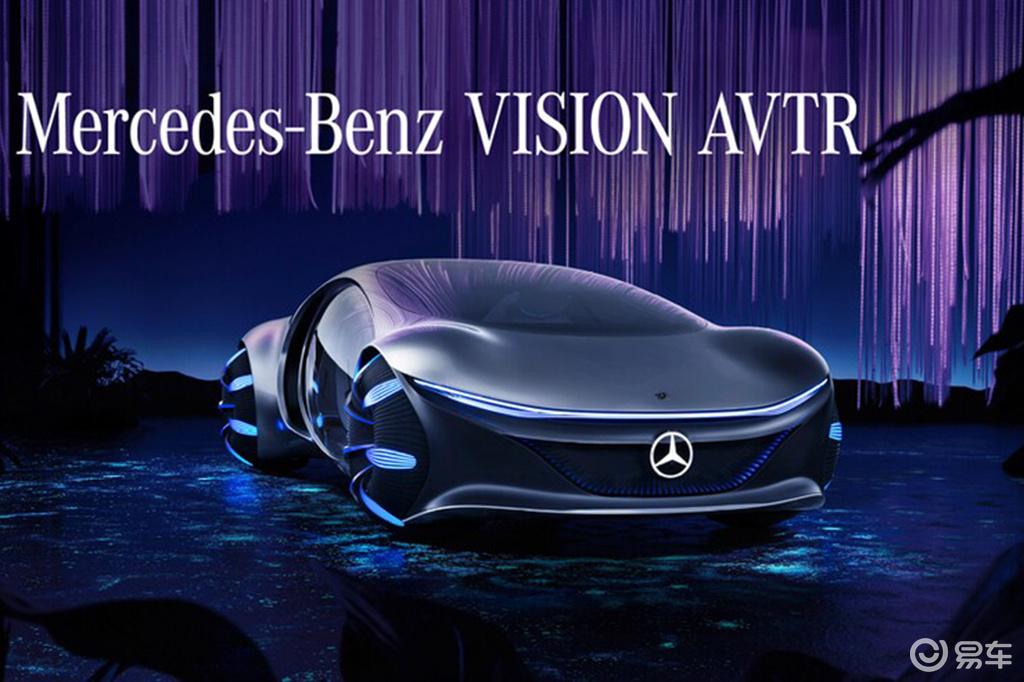 奔驰VISION AVTR概念车发布 最大续航700km