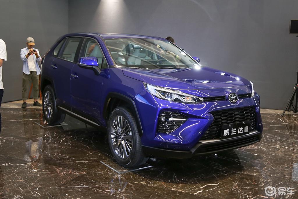 广汽丰田威兰达预售 预售价为17-25万元