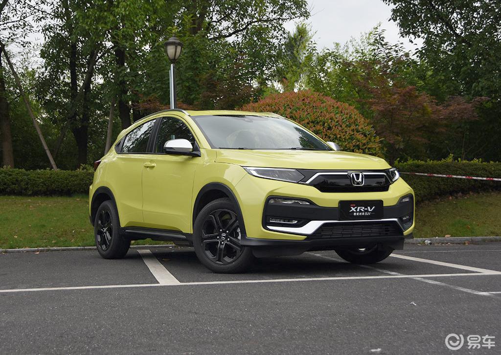 2020款本田XR-V增配不加价,全系综合优惠1.5万元