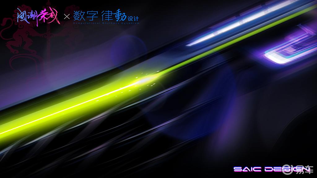 新款RX5预告曝光,全新设计矩阵式LED灯组特别抢眼!