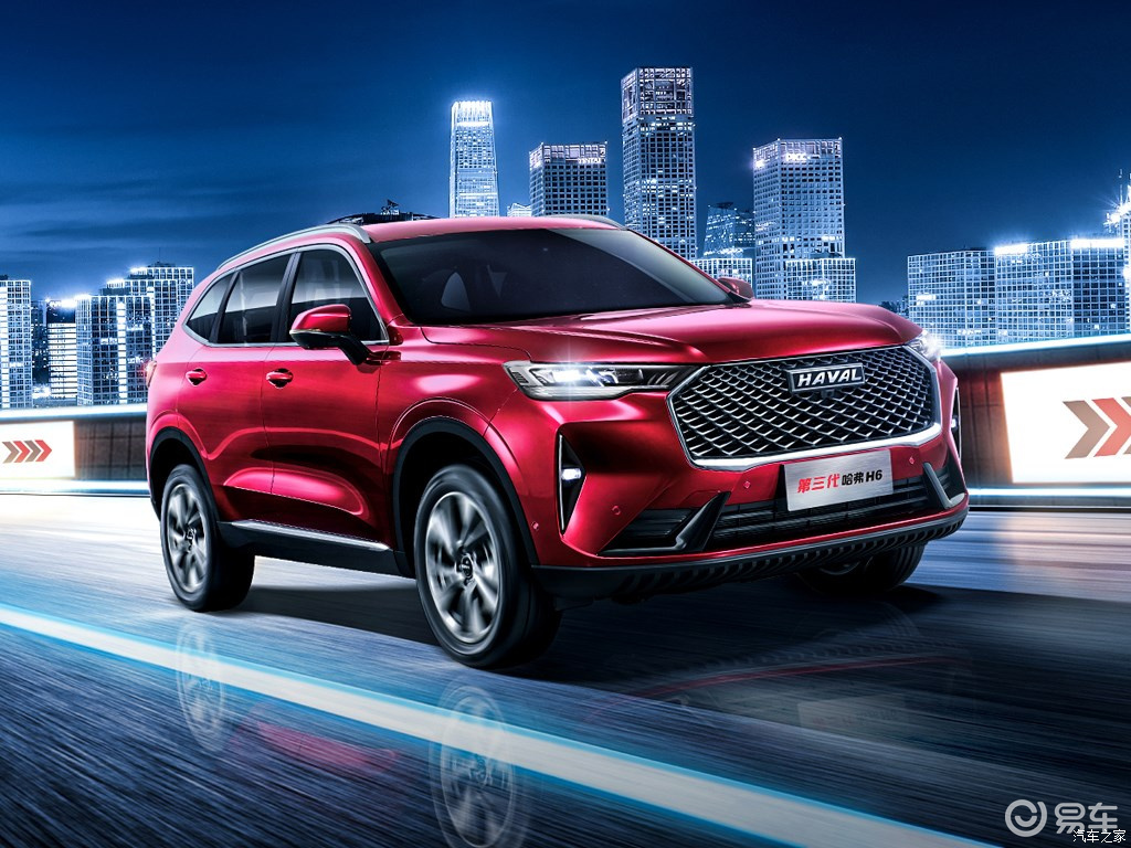 长城汽车6月销售82036辆 同比劲增30%
