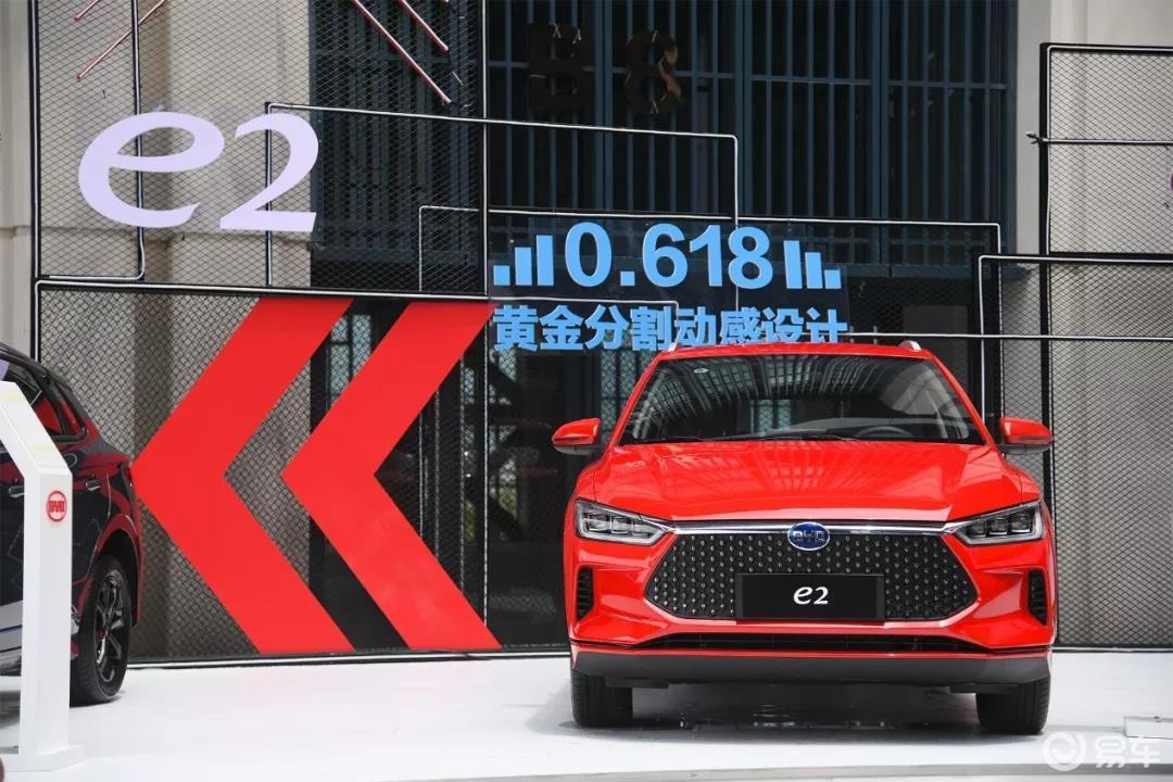比亚迪e2:我的竞争对手是同级别的燃油车