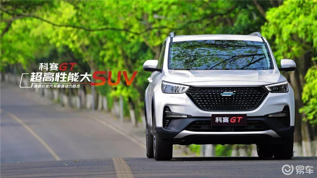 瑞虎8劲敌现身 长安新款SUV动力超强 13.28万起售