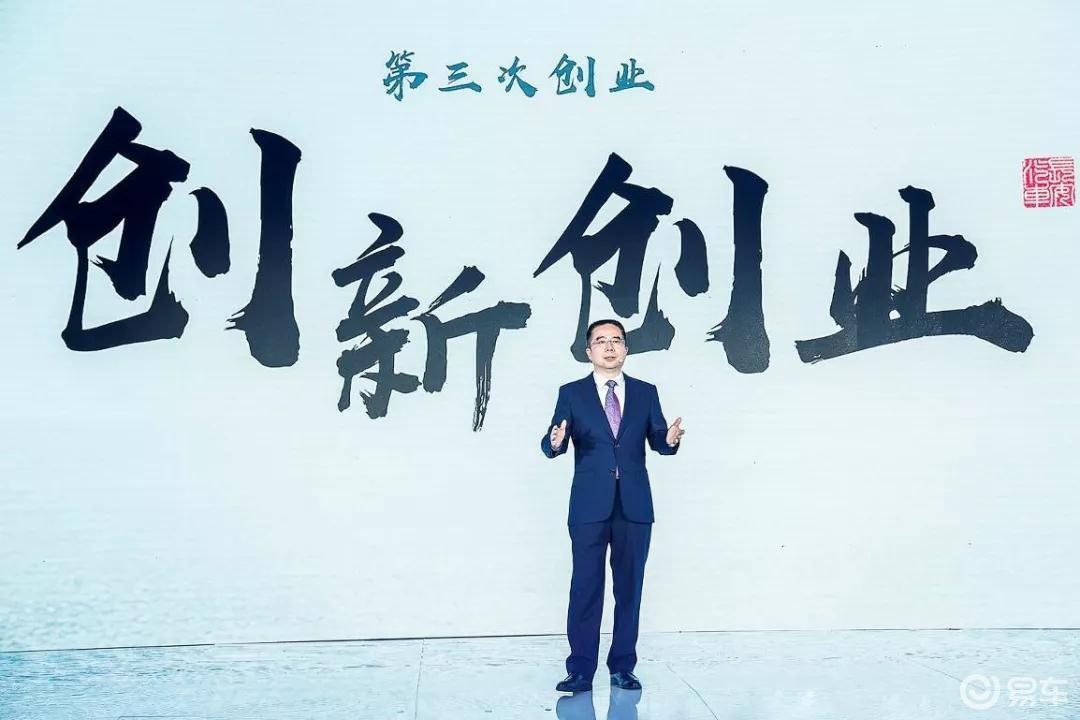 """张宝林:寻找志同道合的长安""""合伙人"""",共筑汽车强国梦"""