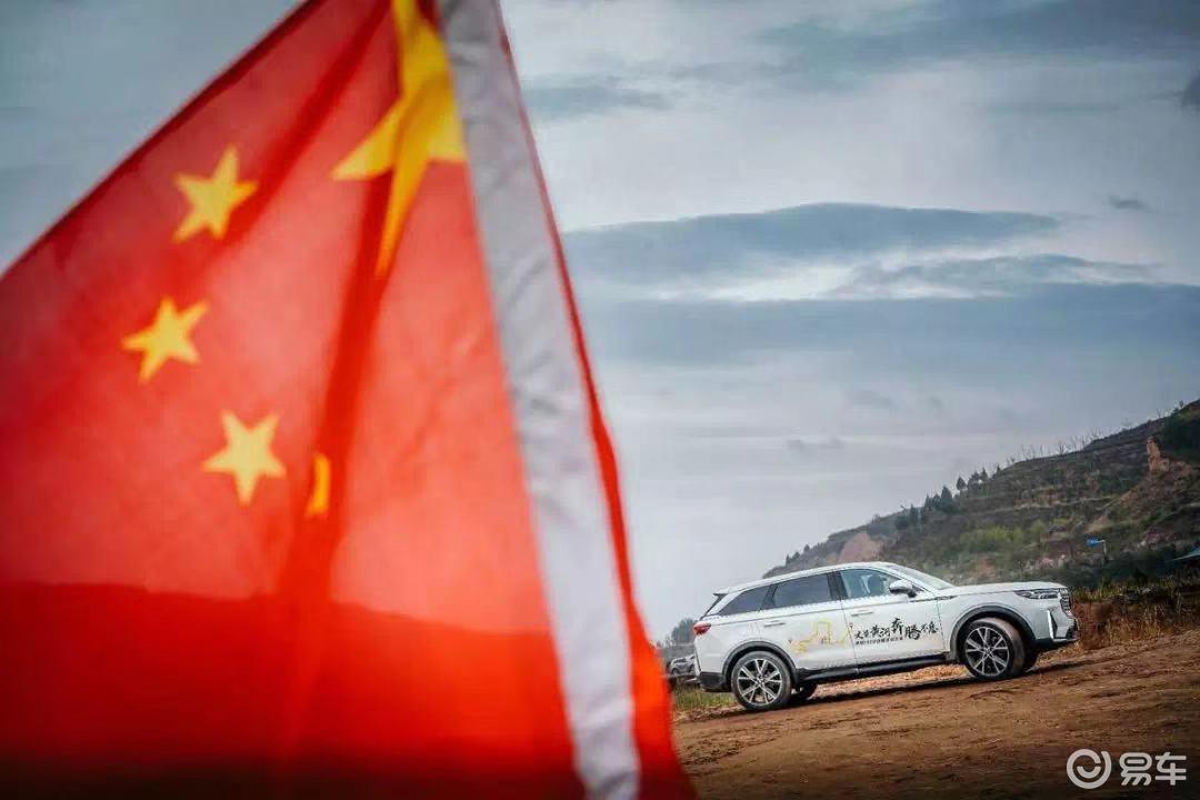 坐标延安,一汽奔腾2019品牌之夜,中国机长张涵予也来了