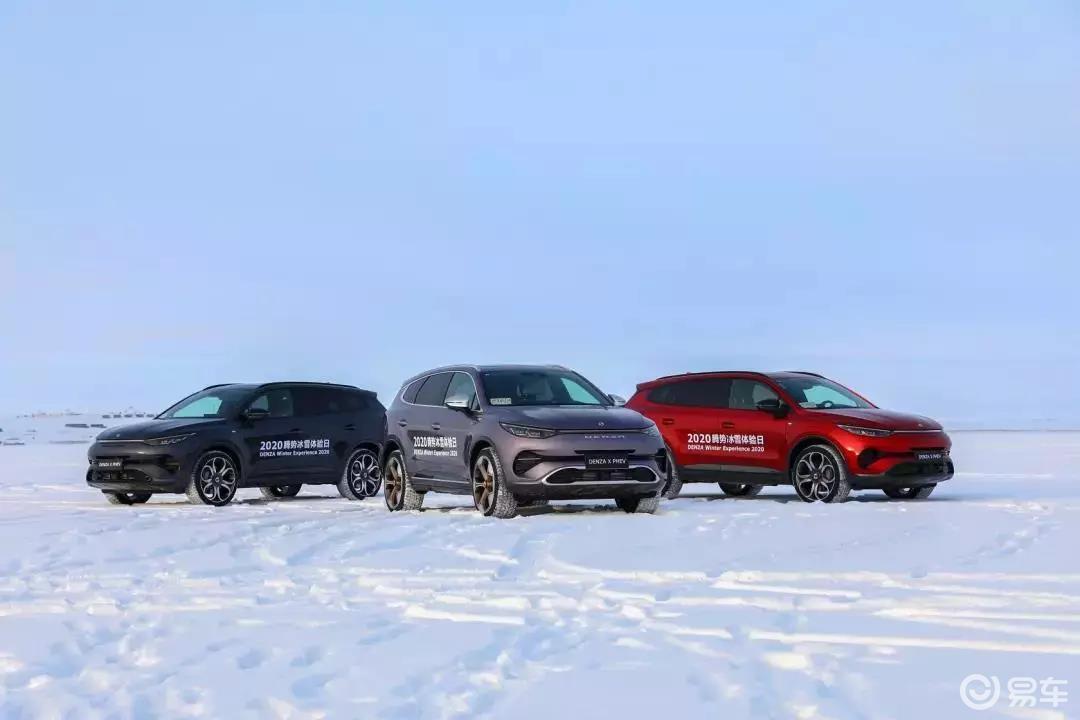 驾驭冰雪 豪华新势力腾势X 打造最强新能源汽车