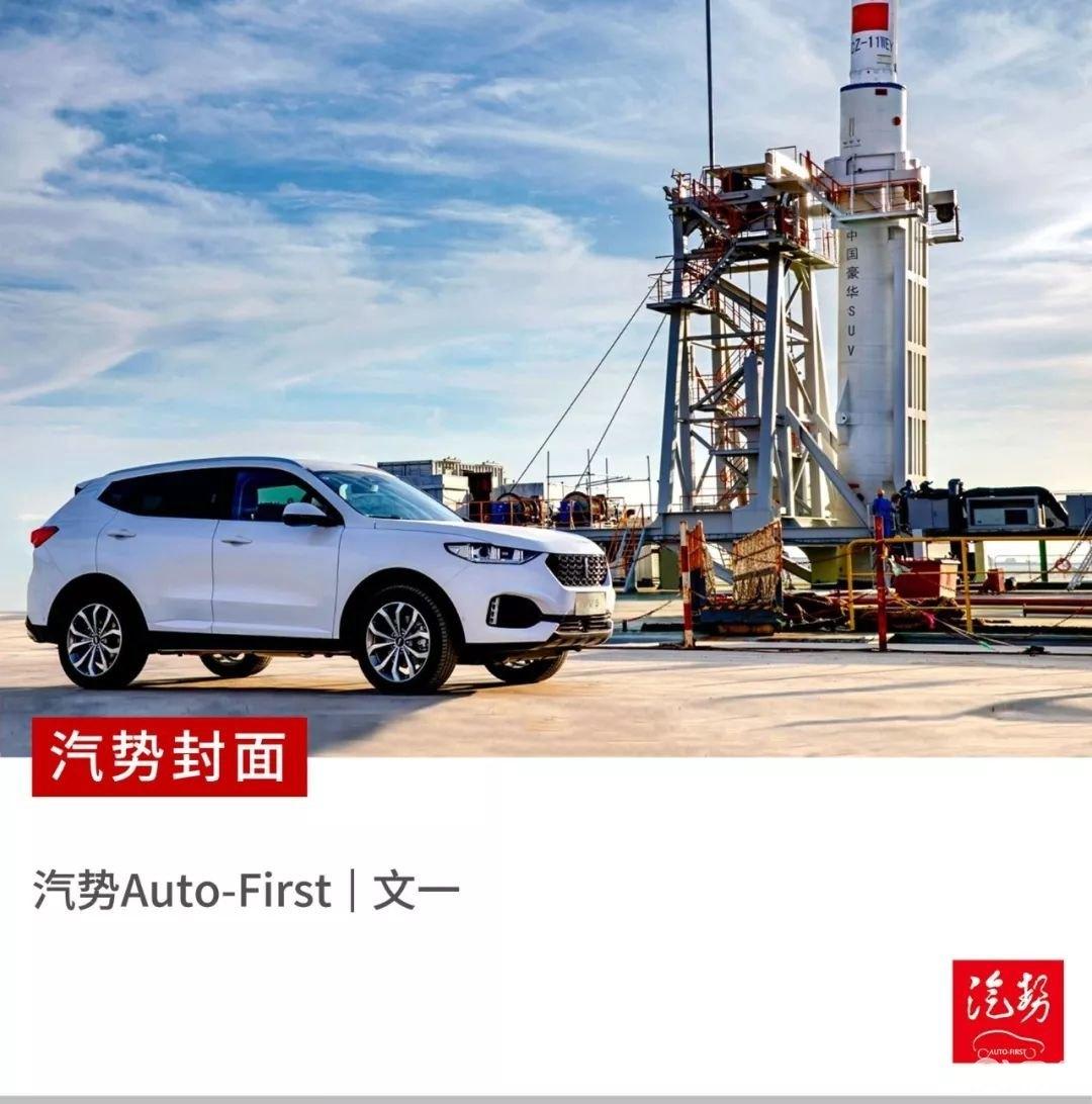 第三次国货运动正酣 解读长城汽车全球化势能背后的营销法则