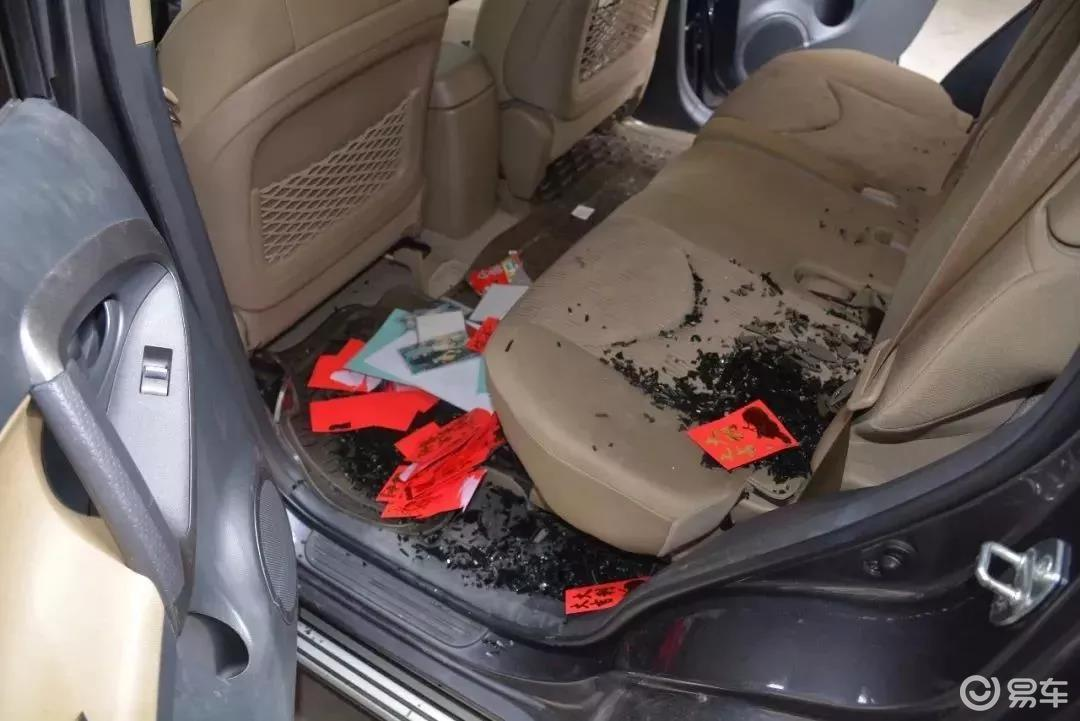 车内放口罩也会被人砸?车辆防盗不可忽视