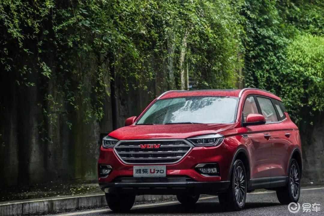 潍柴U70新增车型上市 售价8.29万元起