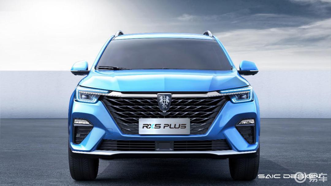 荣威RX5 PLUS6月10日上市 定位全新互联网SUV