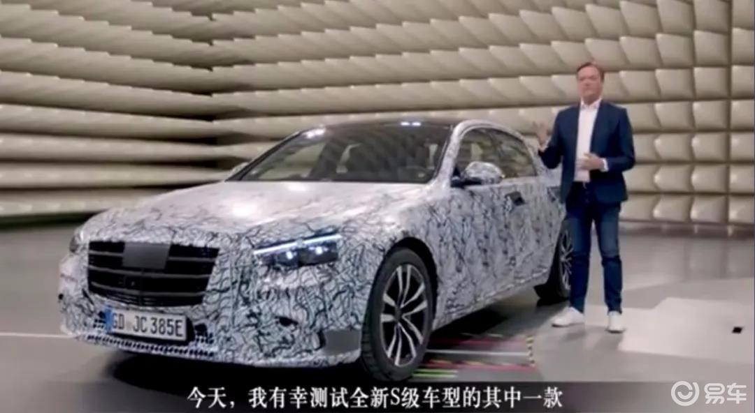 奔驰新一代9月发布,AR HUD导航+5屏联动内饰曝光