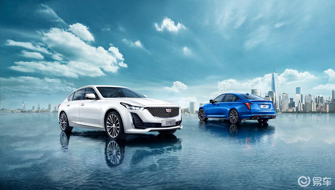 凯迪拉克全新运动风格车型上市 6款车型选哪款最值?