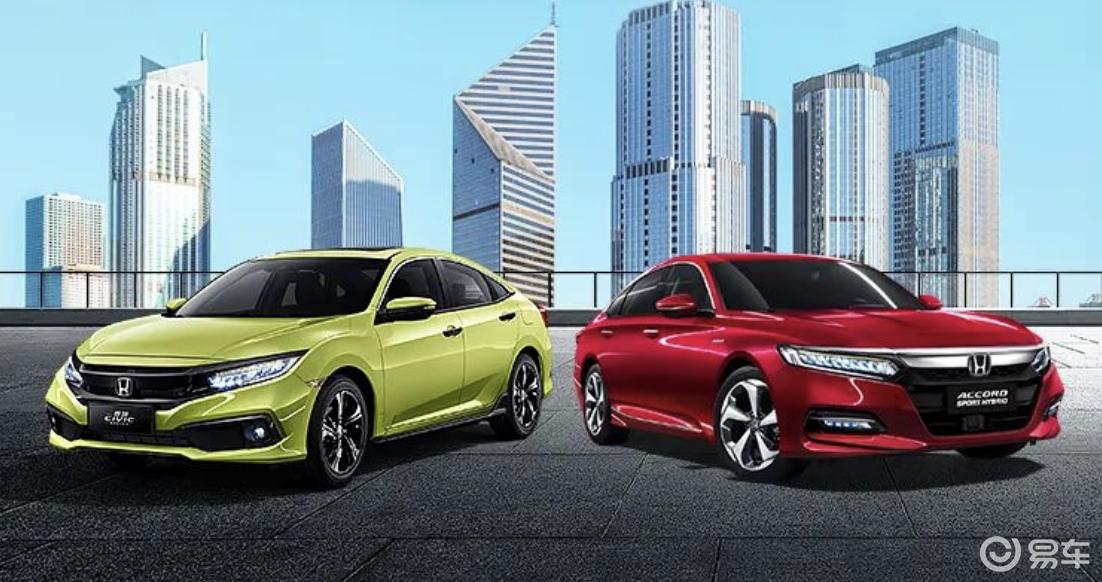 同比下滑4.1% 本田中国6月销量超14万辆