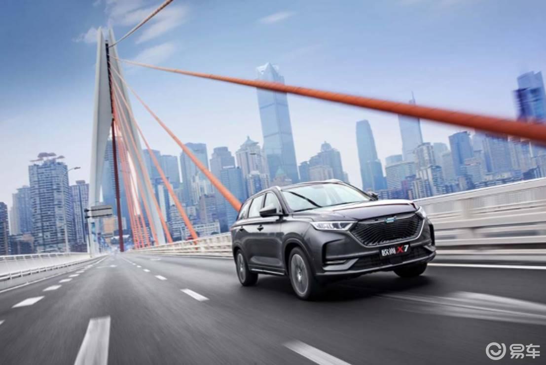 """预售价7.99万起,""""紧凑型SUV""""长安欧尚X7正式预售"""