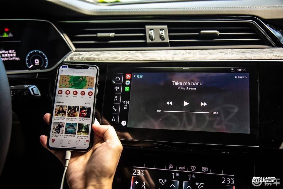 更好看也更好用 体验 iOS 13 版 CarPlay