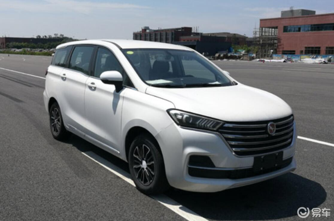 更换184马力1.5T发动机,汉腾V7新款车型亮相工信部