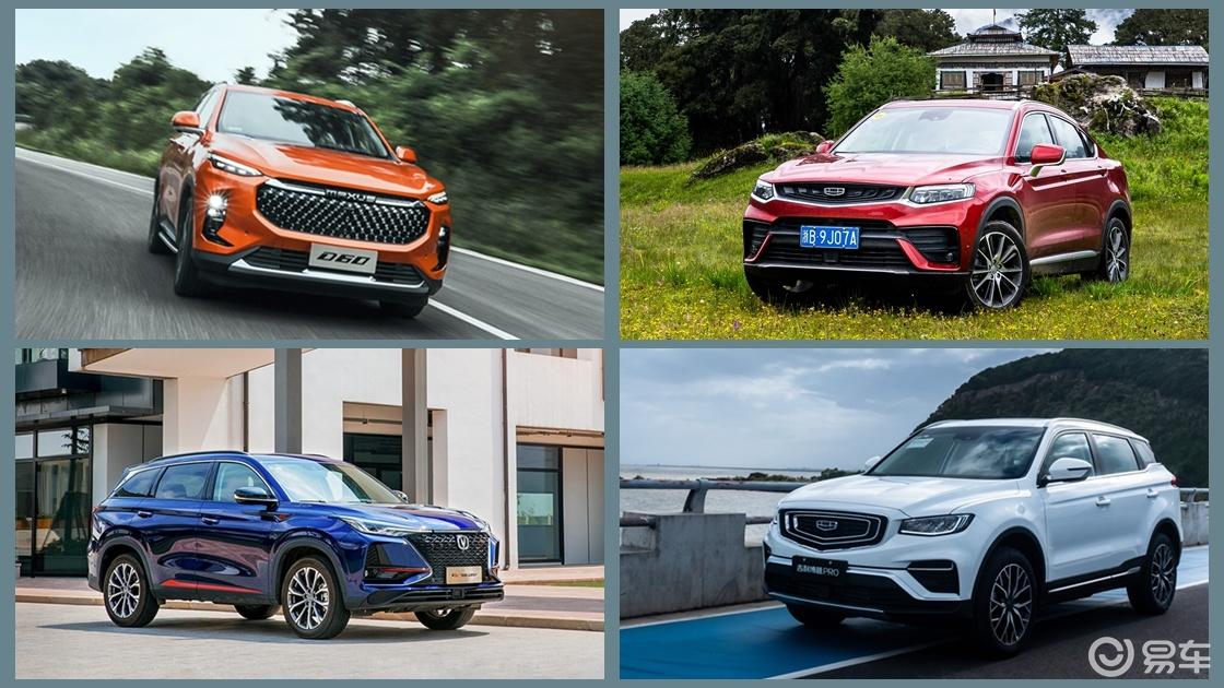 10-15万元区间为什么优先考虑自主品牌SUV?