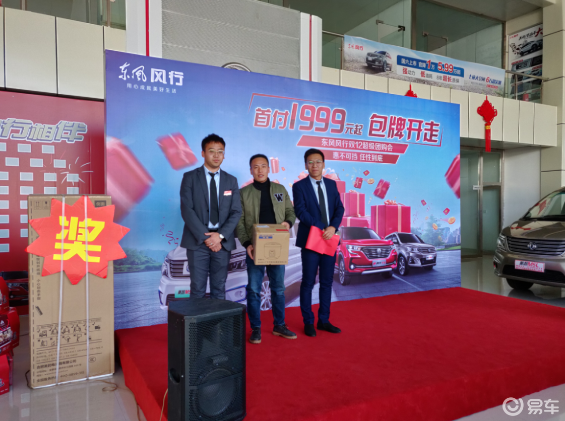 新风行T5,加大号智惠5座SUV1680新车开回家