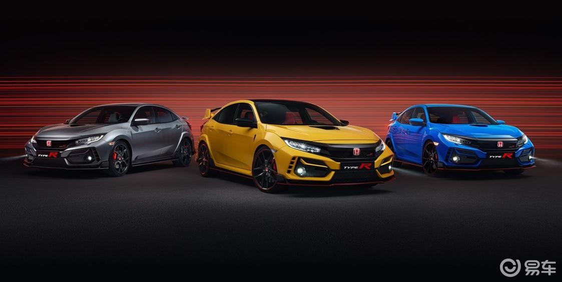 思域Type R新增两款限量车型,直供欧美市场 | 新车