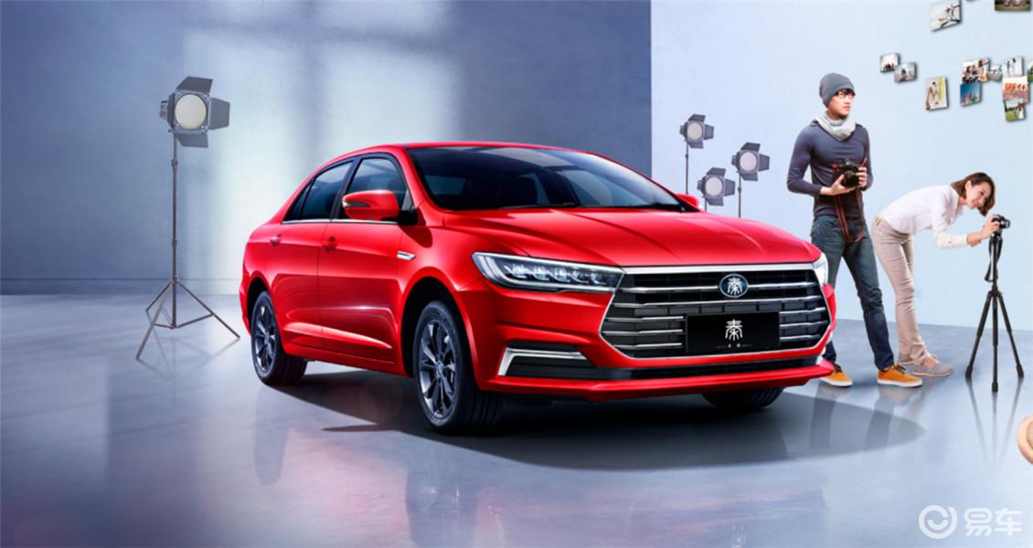 全新燃油版秦开启预售 凭借产品力能否再创佳绩?