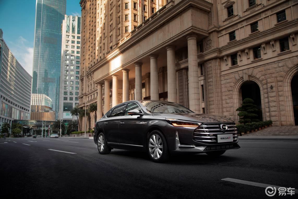 20万以内最好开的国产豪华车 广汽传祺GA8低价入市