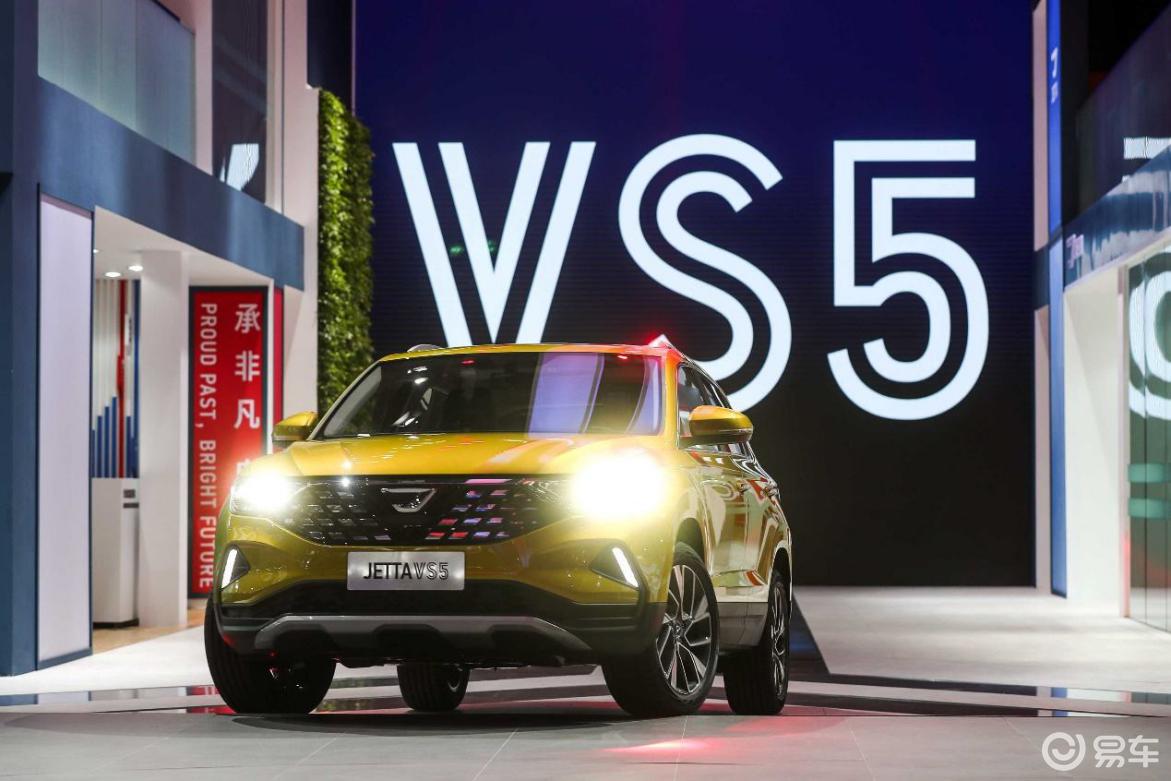 从买车到用车全程为你省钱 捷达VS5是怎样做到的?