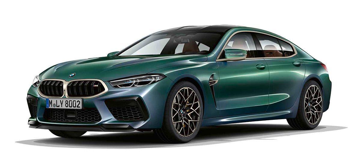 最贵的M8 售256.8万 宝马M8四门轿跑车极光版上市