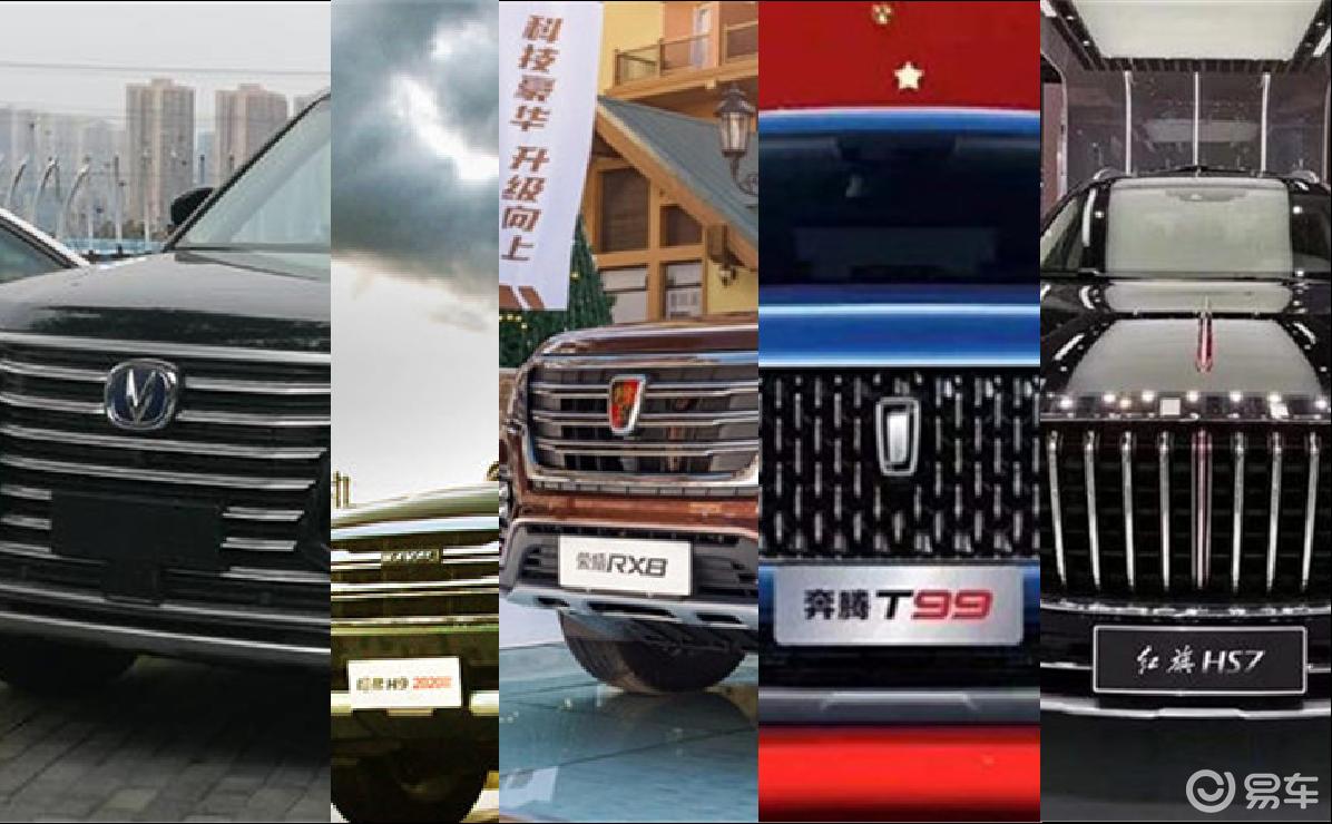 这几款国产中大型SUV为什么卖得好?