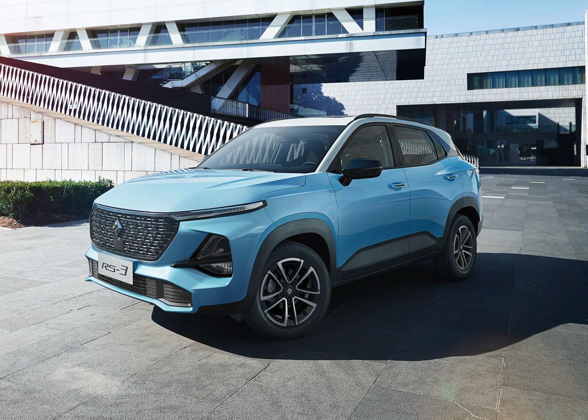 动力升级,新宝骏RS-3 1.5T车型即将于成都车展上市
