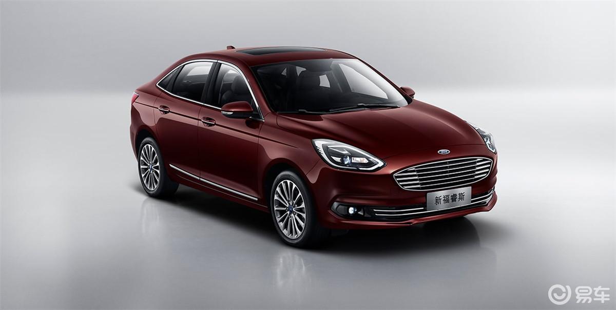 新福特福睿斯国六车型上市 售7.98-11.68万元