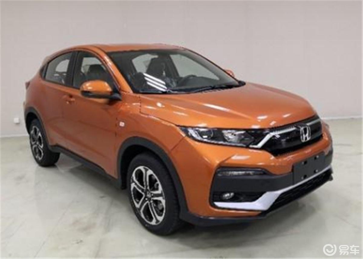东风本田新XR-V将三季度上市 新增1.5T车型