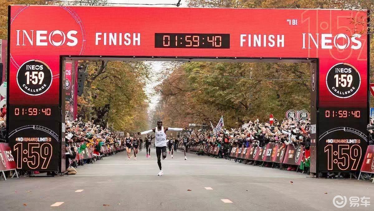 人类马拉松成功破2,离不开奥迪e-tron的领航陪跑