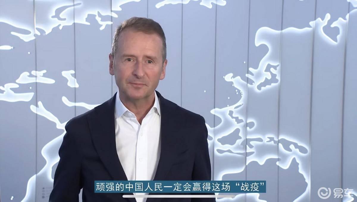 抗疫日报丨多企业捐款和关爱政策持续,北京车展延期