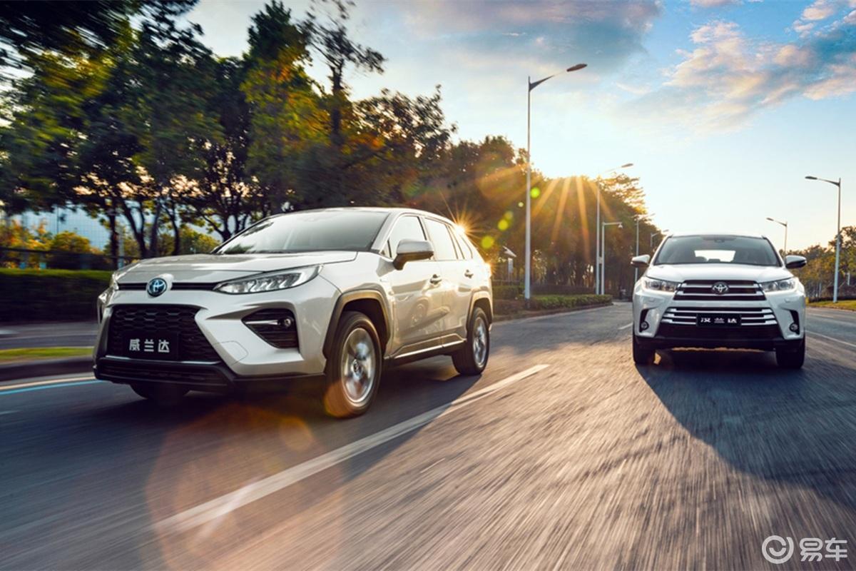 广汽丰田威兰达将2月28日上市 预售区间17-25万元