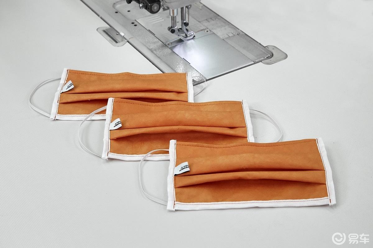 兰博基尼生产医用外科口罩及医用防护面罩