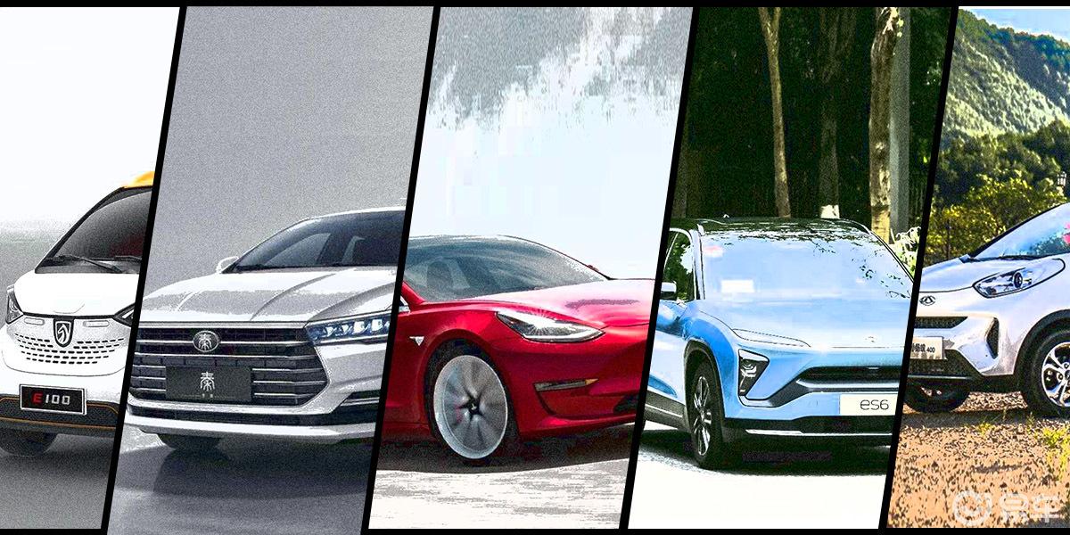 上半年新能源车型销量盘点!特斯拉扛起销量大旗,比亚迪第二