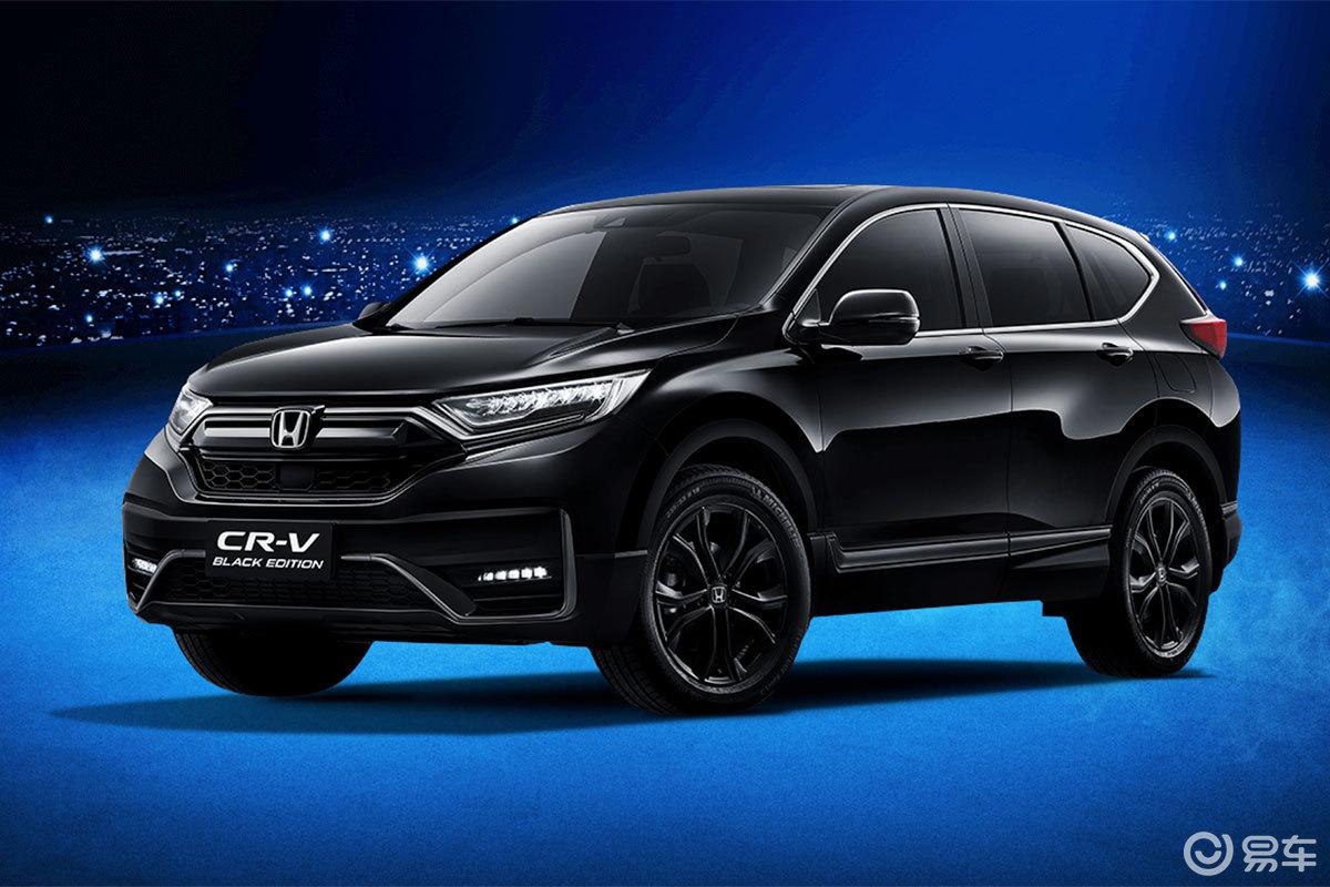 起价16.98万元,新增黑爵士版,新款本田CR-V上市