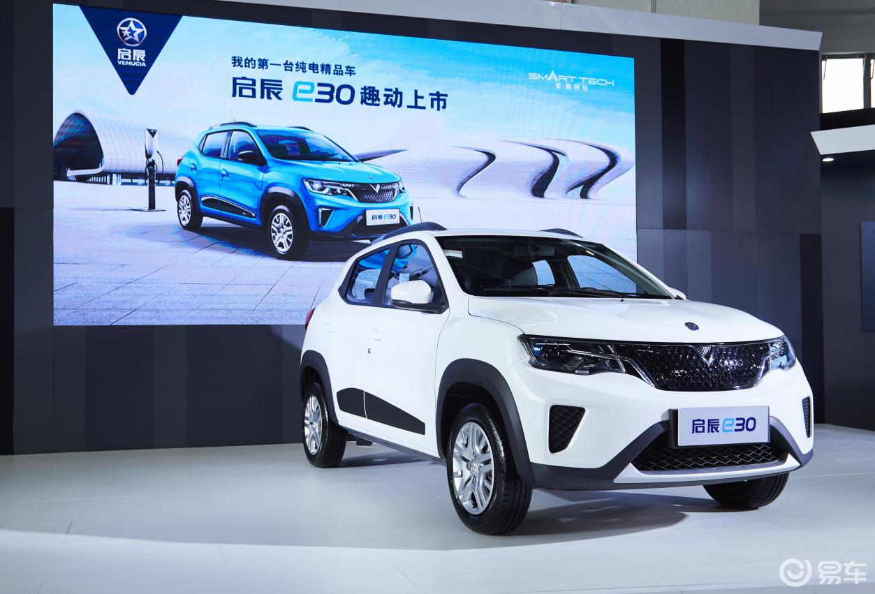 启辰纯电SUV上市,百公里不到6块钱,售价6.18万起!