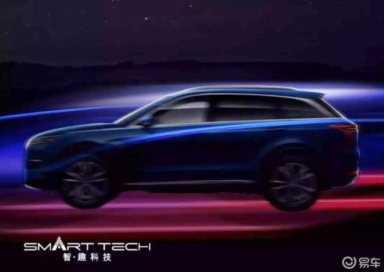 启辰新SUV将亮相广州车展,预计2020年量产