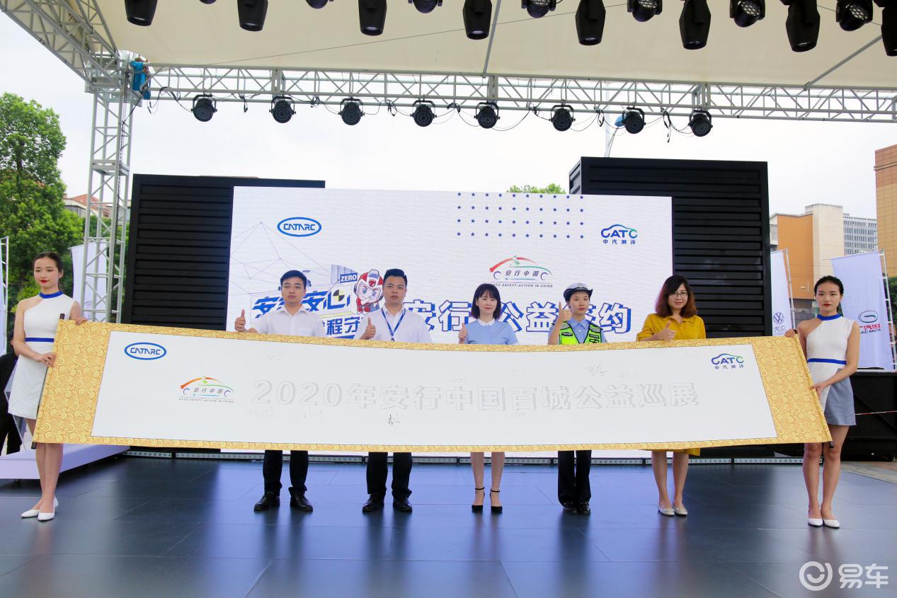 """2020安行中国泸州站,一汽丰田如何诠释""""五星安全家族"""""""