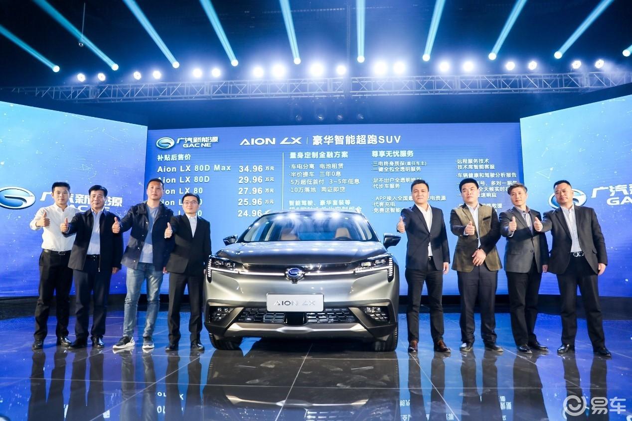 广汽新能源Aion LX迎来首批北京车主交付