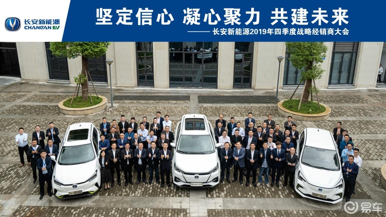 前三季度大涨80%,多款新车亮相,长安新能源再亮杀手锏