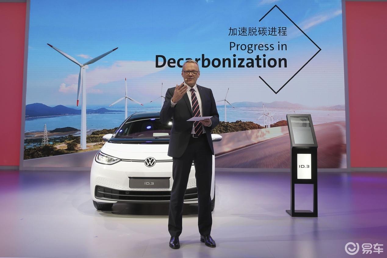 """大众汽车(中国)可持续化出行的脚步离""""大众""""越来越近"""