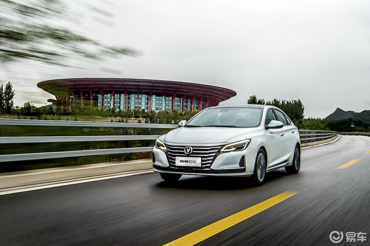 紧凑型价格中级车享受 长安锐程CC惊喜劲爆价8.49万起