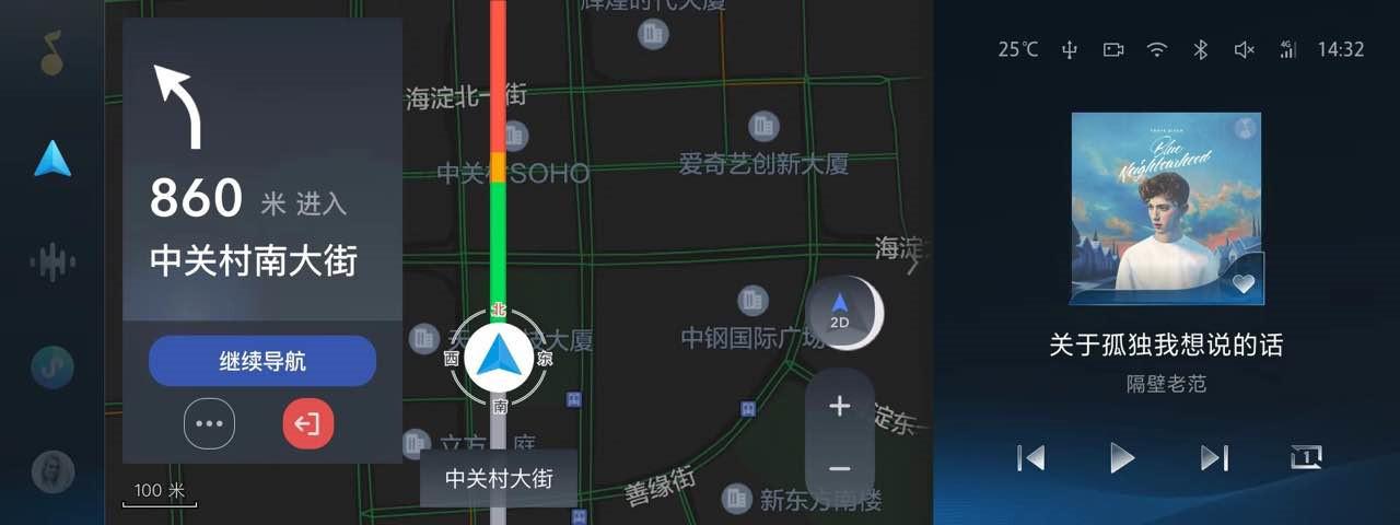 长安欧尚X7打算怎么用智能配置解决用车过程中的各种麻烦?