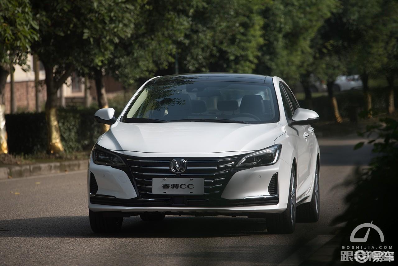 能成为最佳中级轿车吗?长安锐程CC起售价9.49万元