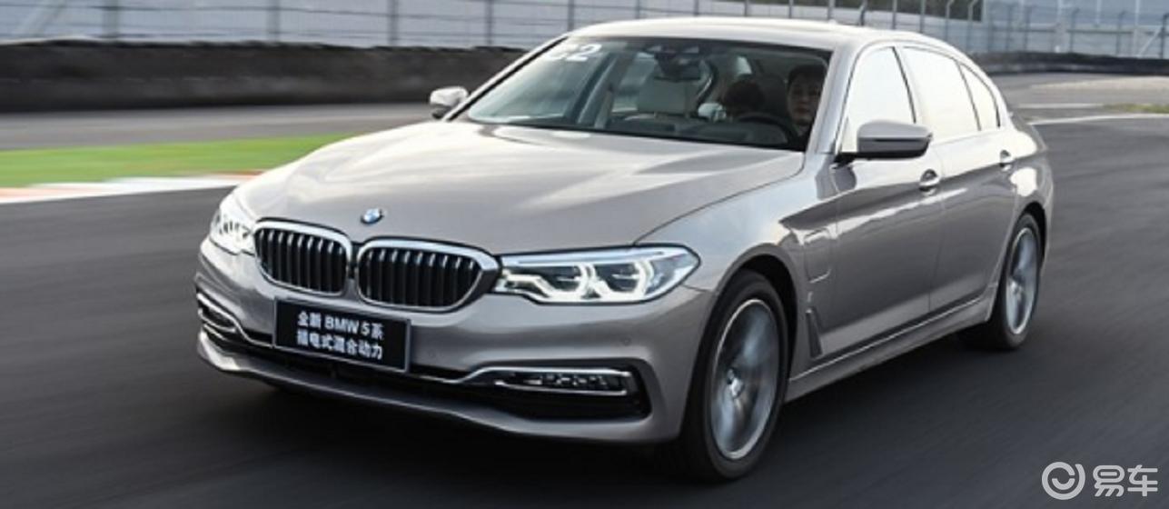 颜值高加速性能还好的省油豪华插混轿车有哪几款可选择?
