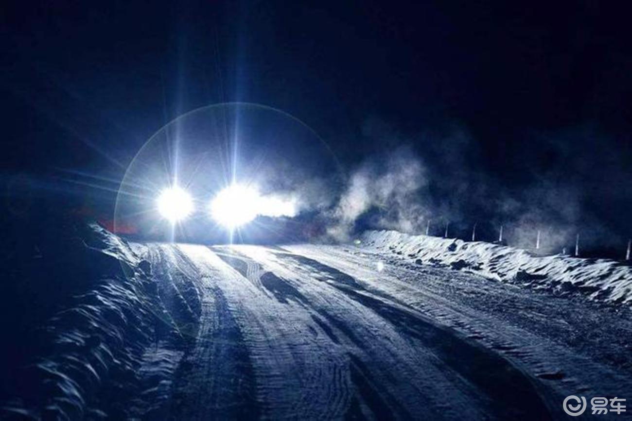晚上开车危险多,记住老司机总结的4条经验,绝对有用
