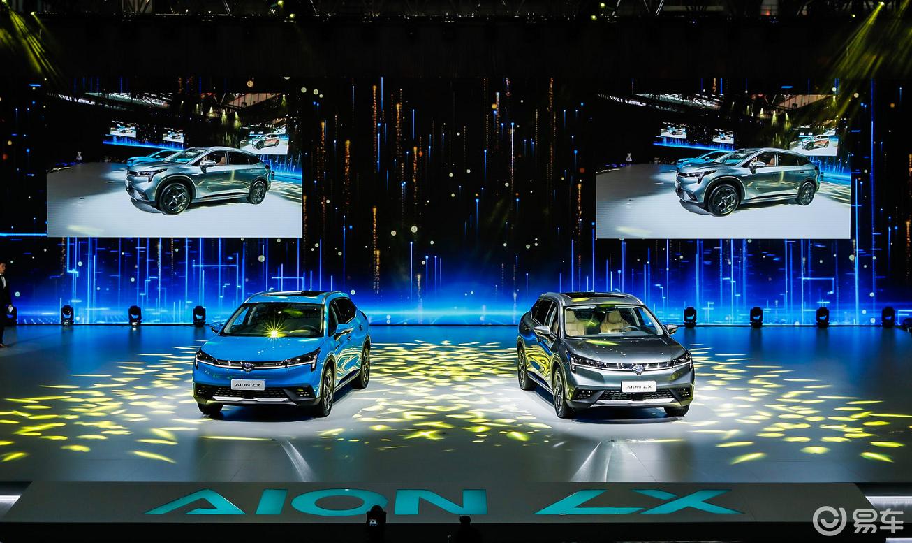 广汽新能源Aion LX正式上市 补贴后24.96万元起
